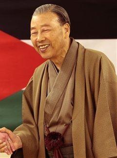 Princess Raiyah, Norio Yamanaka