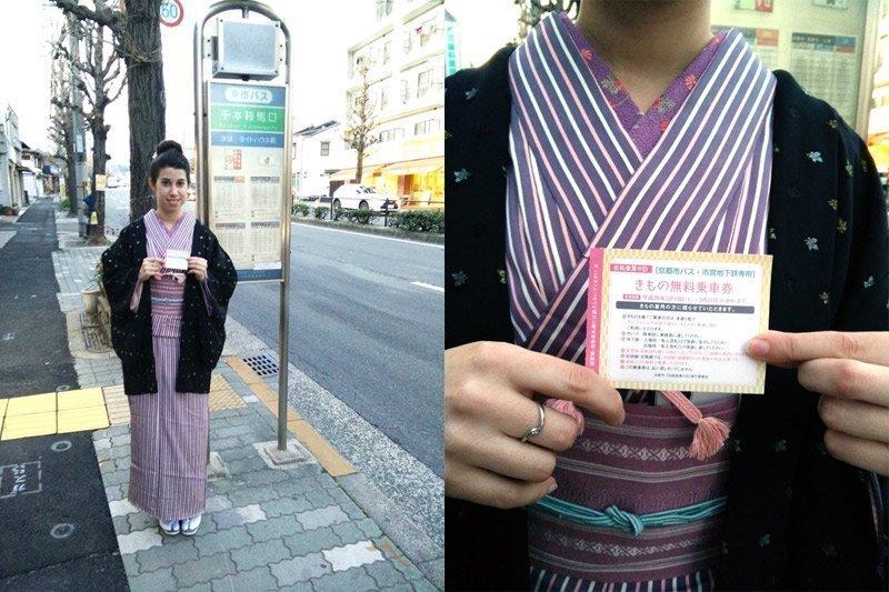 dia de la industria tradicional en Japon